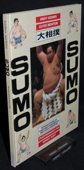 Adams, Sumo