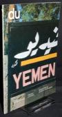 du 1983/09, Jemen