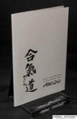 Naescher, Aikido