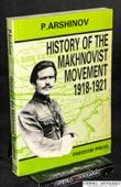 Arshinov, Makhnovist Movement