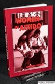 Siegel, Women in Aikido