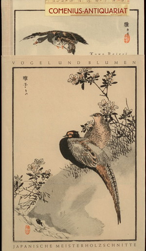 Bairei .:. Voegel und Blumen