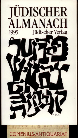Juedischer .:. Almanach 1995