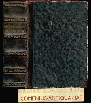 Griechisch-Deutsches .:. Handwoerterbuch